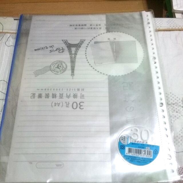【30孔可換內頁精裝筆記】 【資料袋】 【A4資料方便收納】