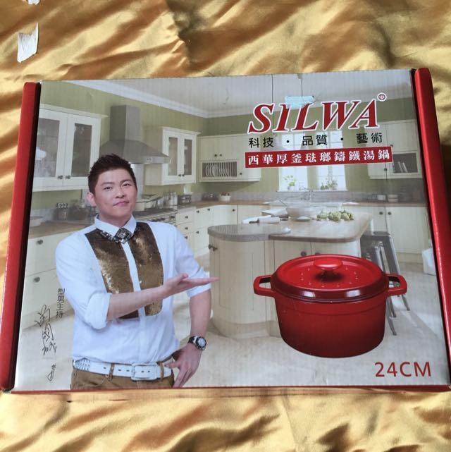 西華厚釜琺瑯鑄鐵湯鍋