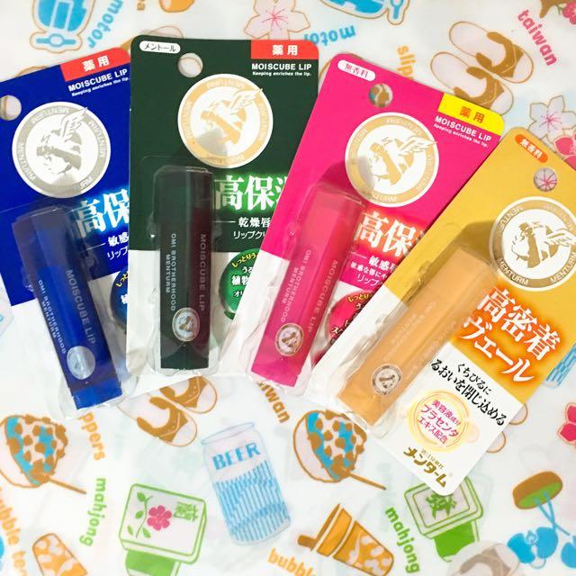 今日我最便宜128元 日本帶回✨近江兄弟 高保濕護唇膏 4g#兩百元唇彩