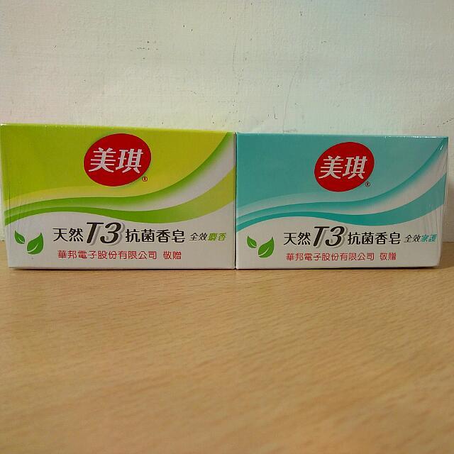 [Ericaca 愛挖寶] 美琪天然T3抗菌香皂4入(麝香*2、加護*2),全新未使用~❤