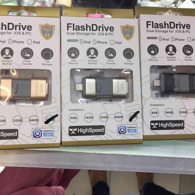 iFlashdrive