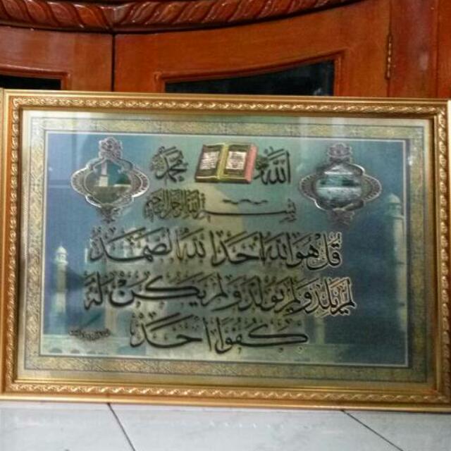 Kaligrafi Al-Ikhlas 1list