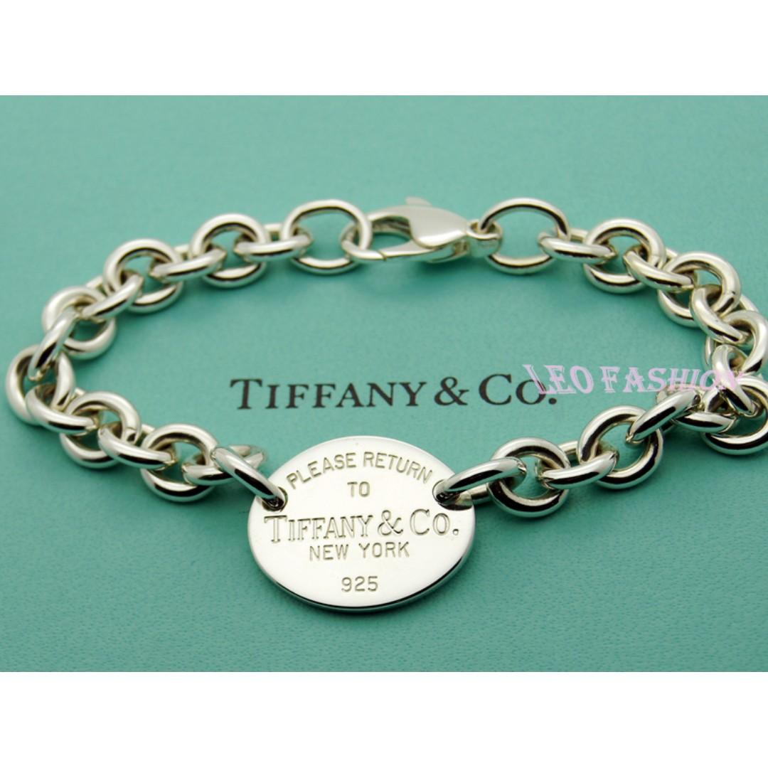 【LEO FASHION】二手正美品 Tiffany & Co.  橢圓牌腕式粗圈手鍊