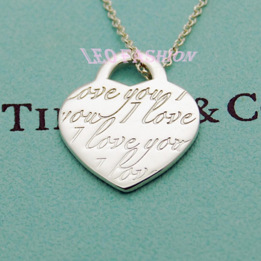 【LEO FASHION】二手正美品 Tiffany & Co. Notes系列  I love you刻印愛心牌項鍊
