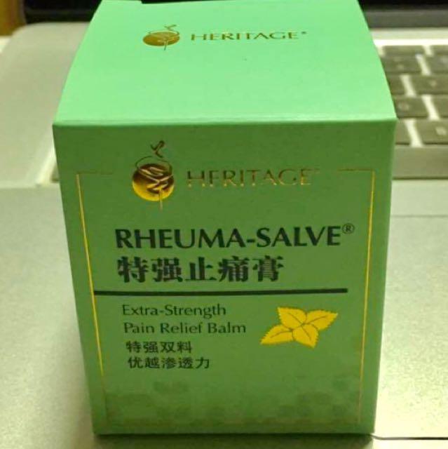 reuma salve 50g