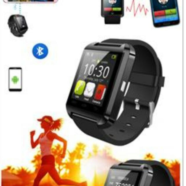 Smart Watch Free Delivery