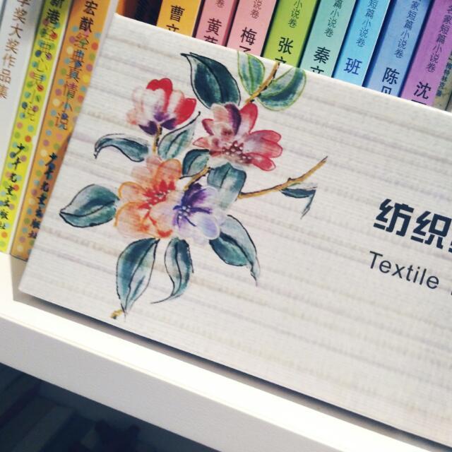 Textile Fibre Paint