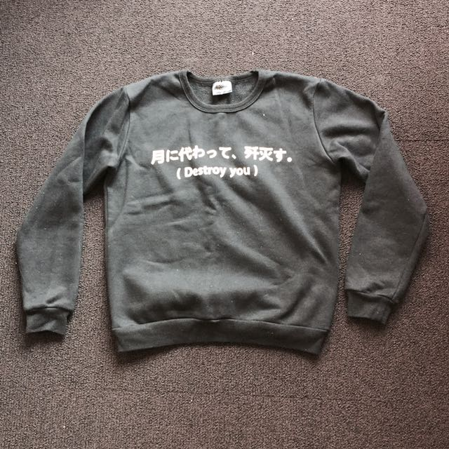 Tumblr Destroy You Sweatshirt
