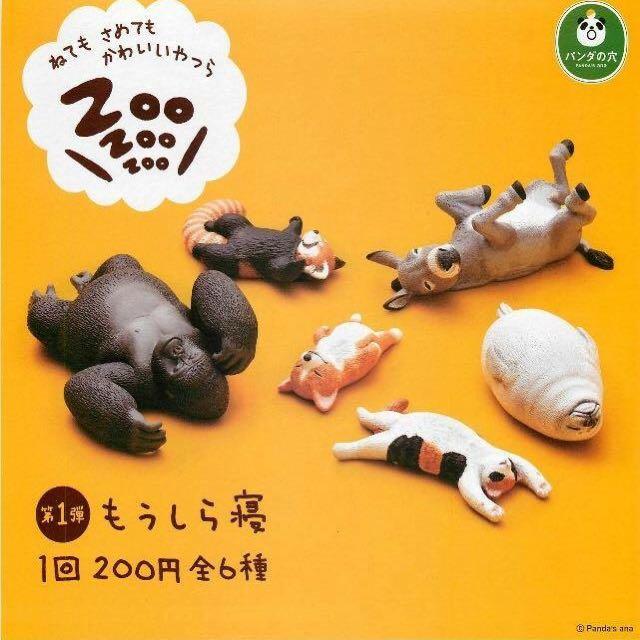 昏睡ZOO系列第四彈 扭蛋