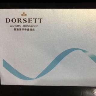港島香港灣仔帝盛酒店Dorsett Wanchai Formerly Cosmopolitan Hotel(原麗都酒店)兩晚住宿券 海洋公園 家庭套房