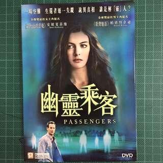 幽靈乘客 DVD