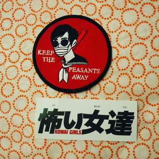 Patch N Sticker