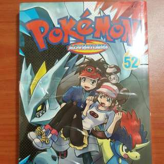 Pokemon Adventures Vol 52