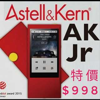 全新 Astell Kern AK Junior 播放器 DAP 輕巧 鋁金屬 支援 Bluetooth 藍牙無線 DSD Audio Player 內置64GB MicroSD卡 USB 解碼 3.5mm 插頭