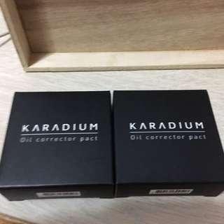 KARADIUM 控油粉餅