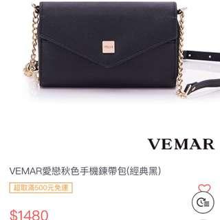 VEMAR手機鍊帶包(經典黑)✨只用過三次,幾乎全新✨實尚氣質無人能敵