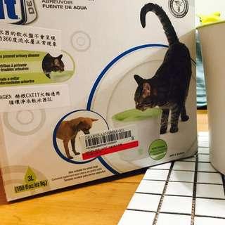HAGEN 赫根 CATIT 犬貓通用循環淨水飲水器 3L