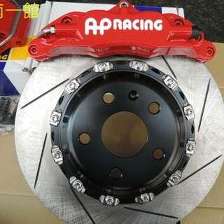 Ap Racing CP5200