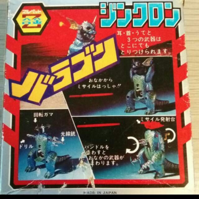 日本60年代,絕版嘎茲拉,9成新收藏