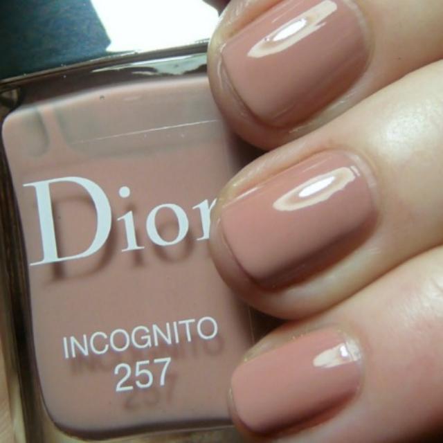 Dior Nail Polish Incognito 257 Health Beauty Perfumes