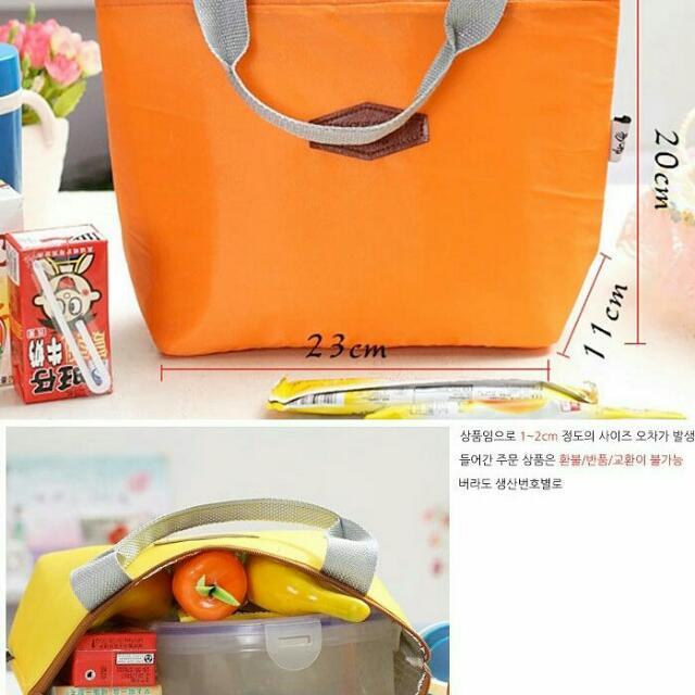 Insulated Lunch Bag Cooler Bag Tas Bekal Tahan Panas Dingin, Kitchen & Appliances on Carousell