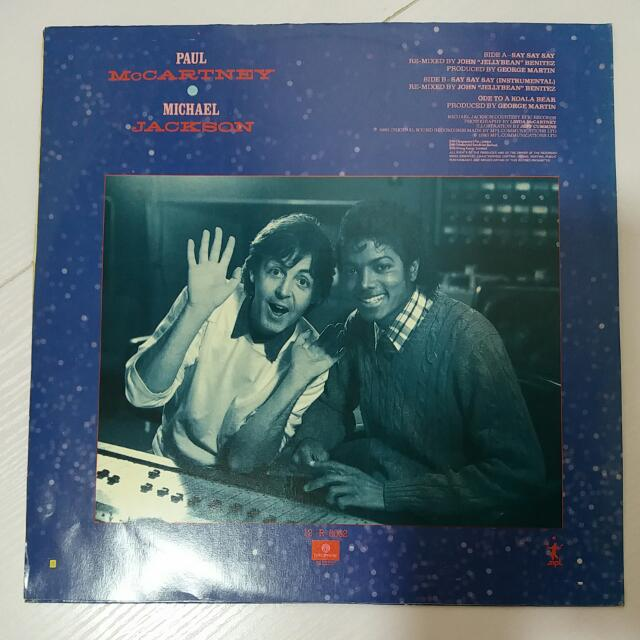Paul McCartney And Michael Jackson 黑膠唱片 95%新