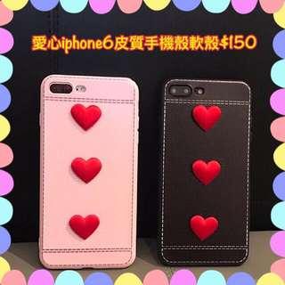 愛心iphone6皮質手機殼軟殼$150