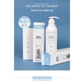 April Skin Milk Booster