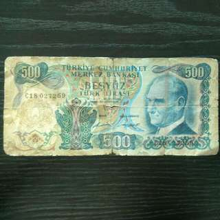 Turkiye Money Old 500 Lira Note
