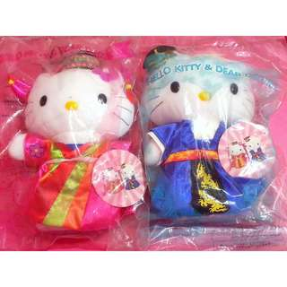 [CLEAR] McDonald's Hello Kitty Marriage Plushie