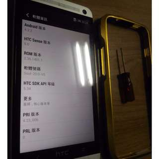 HTC 宏達電 M7 Dual 雙卡 802D 亞太