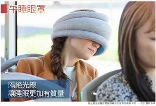 【NF63迷你鴕鳥眼罩】睡眠眼罩 午睡枕 鴕鳥枕頭 鴕鳥枕圍脖枕 護頸枕旅行午睡枕 飛機旅行枕