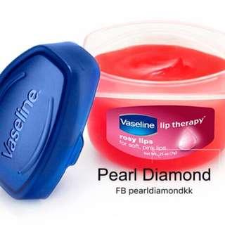 Rosy Lips Vaseline
