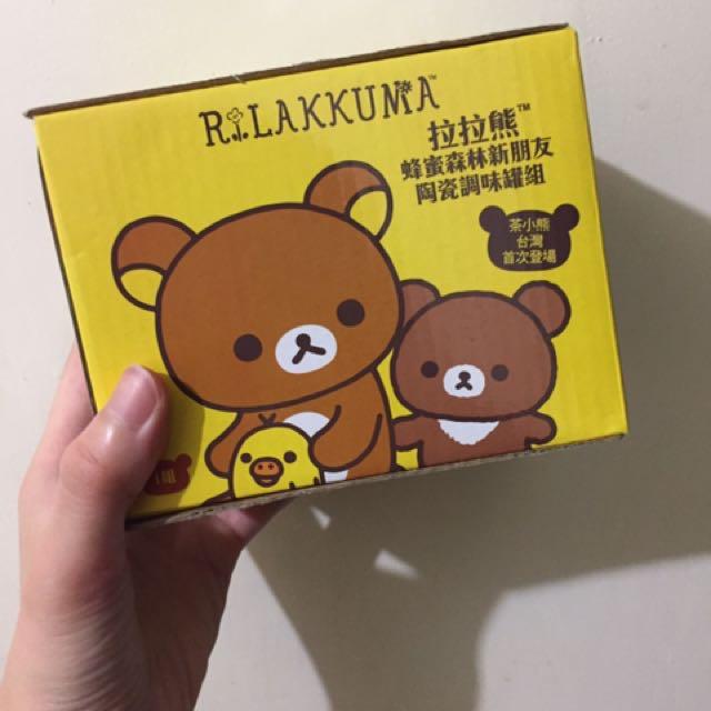 7-11拉拉熊 蜂蜜森林新朋友陶瓷調味罐組