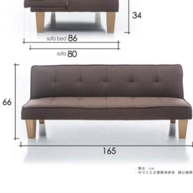 布面可折平沙發