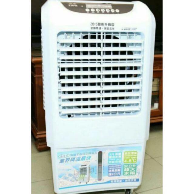 賠錢賣/移動式冷扇