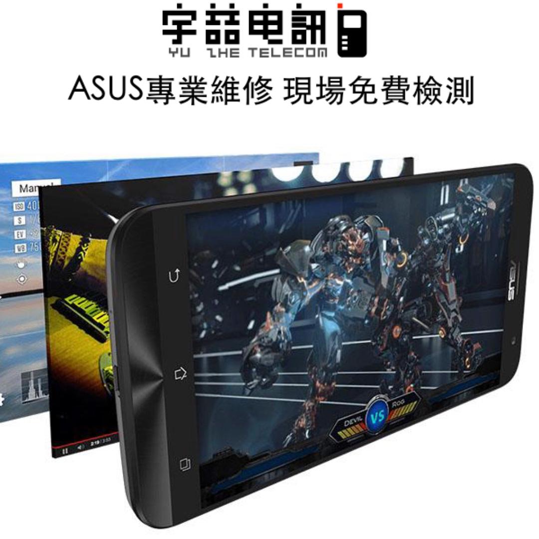 宇喆電訊 華碩 ASUS ZenFone2 ZF2 Z2 ZE551ML 怪獸機 手機原廠電池 換電池 現場維修換到好