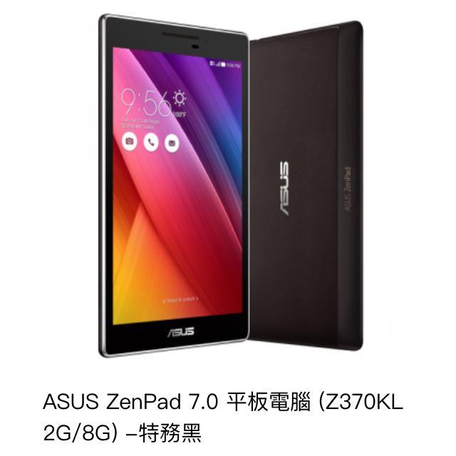 全新ASUS Zenpad平板