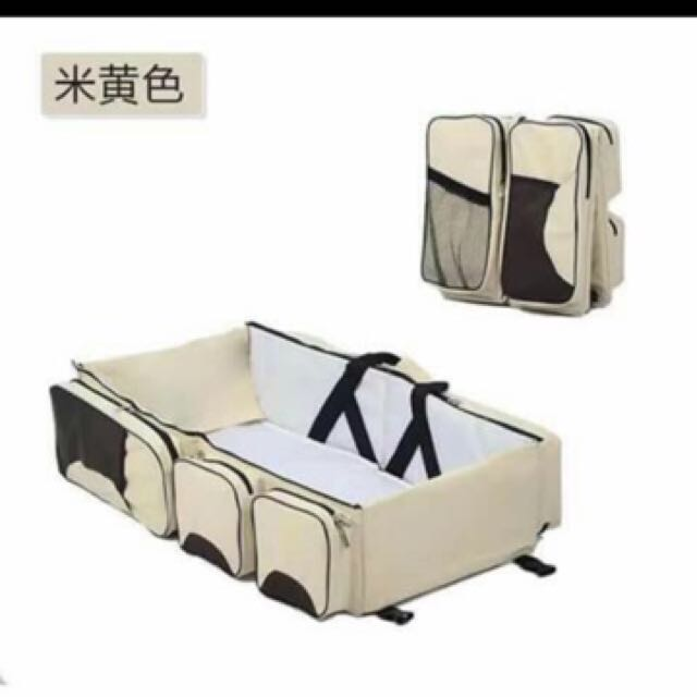 Baby Bed And Bag
