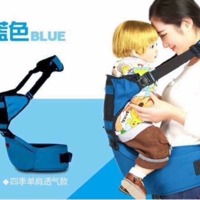 Baby Carrier 2in1 Set