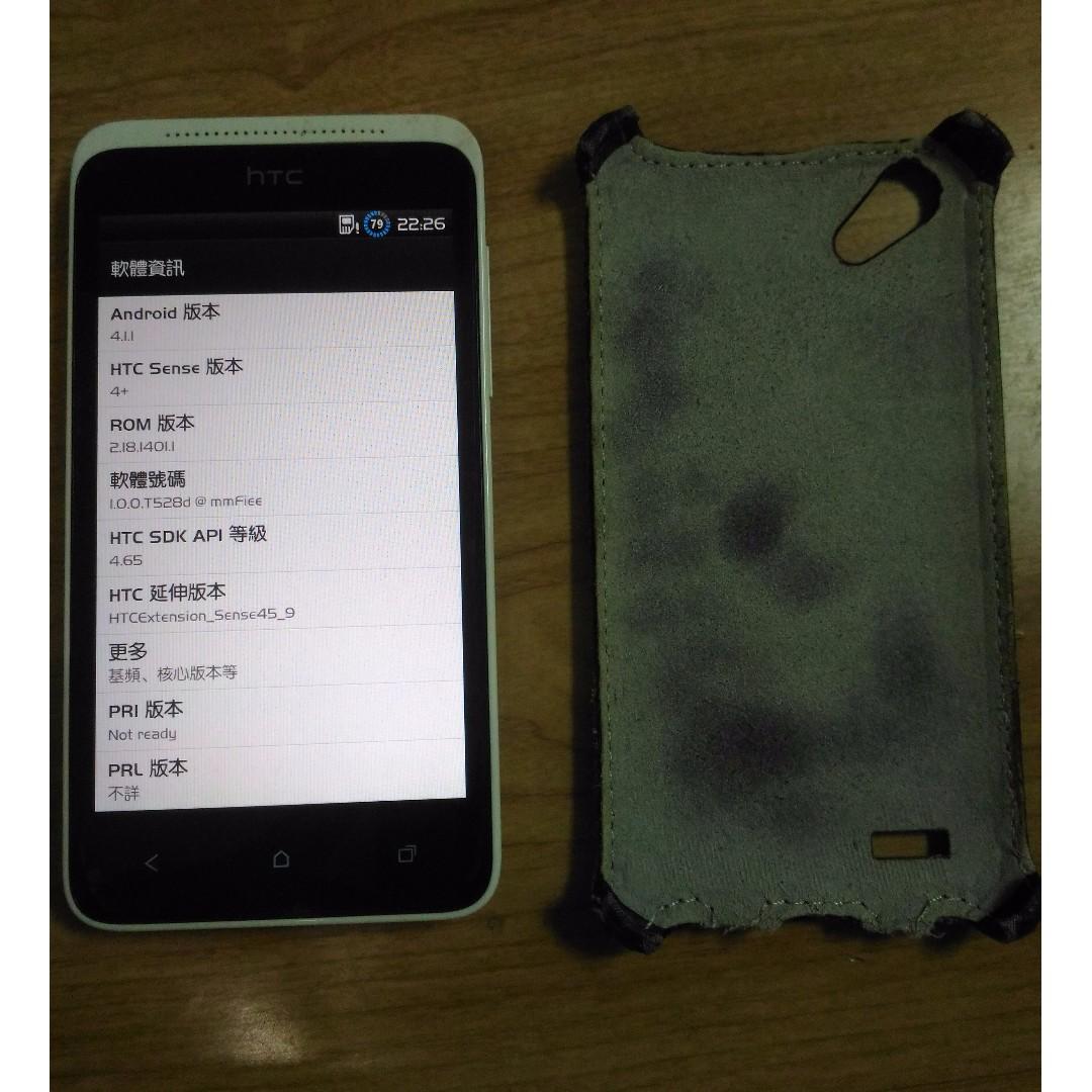 HTC 宏達電 HTC One SC T528D 雙卡 雙卡機 亞太