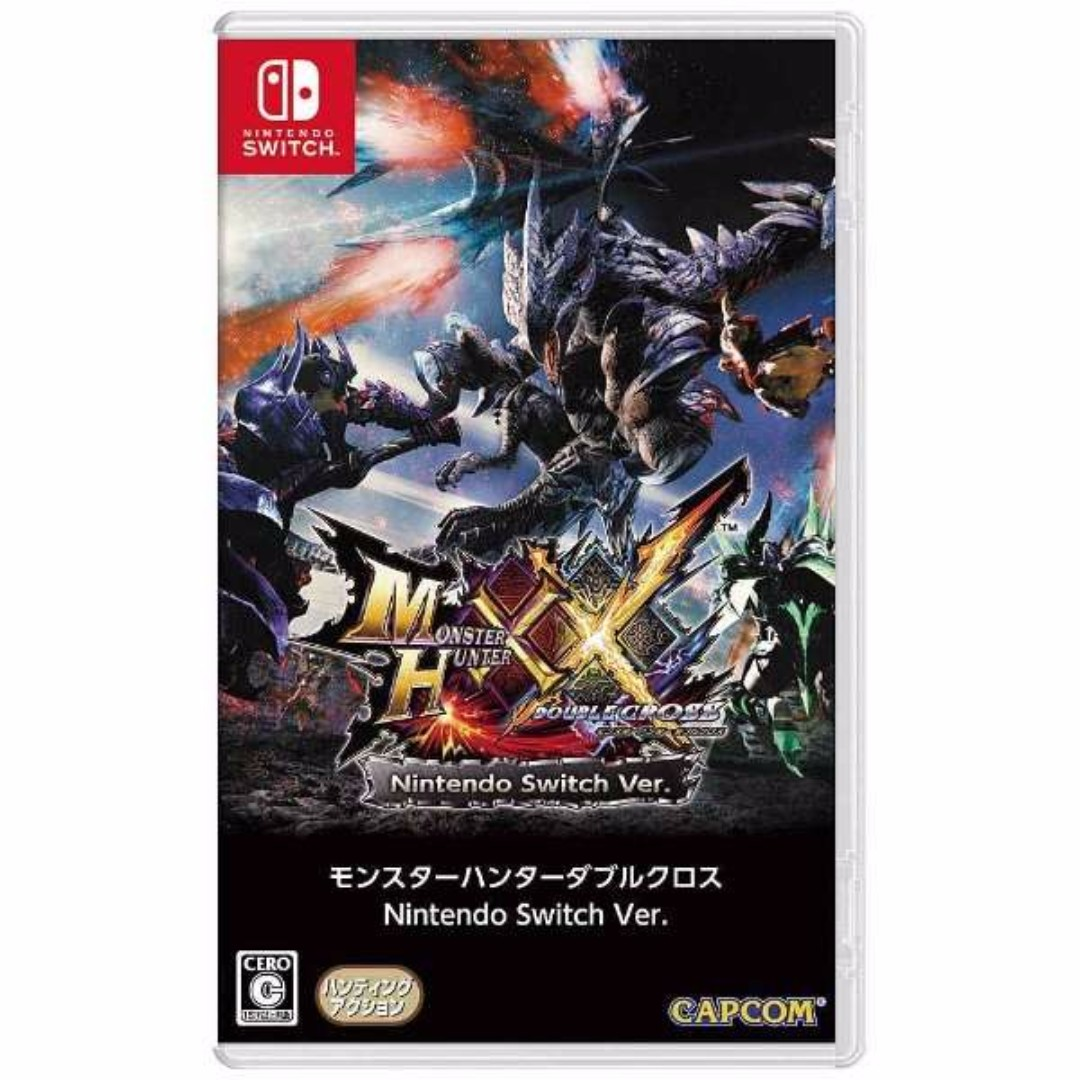 Japan Exclusive Mohunt Monster Hunter XX For Nintendo Switch