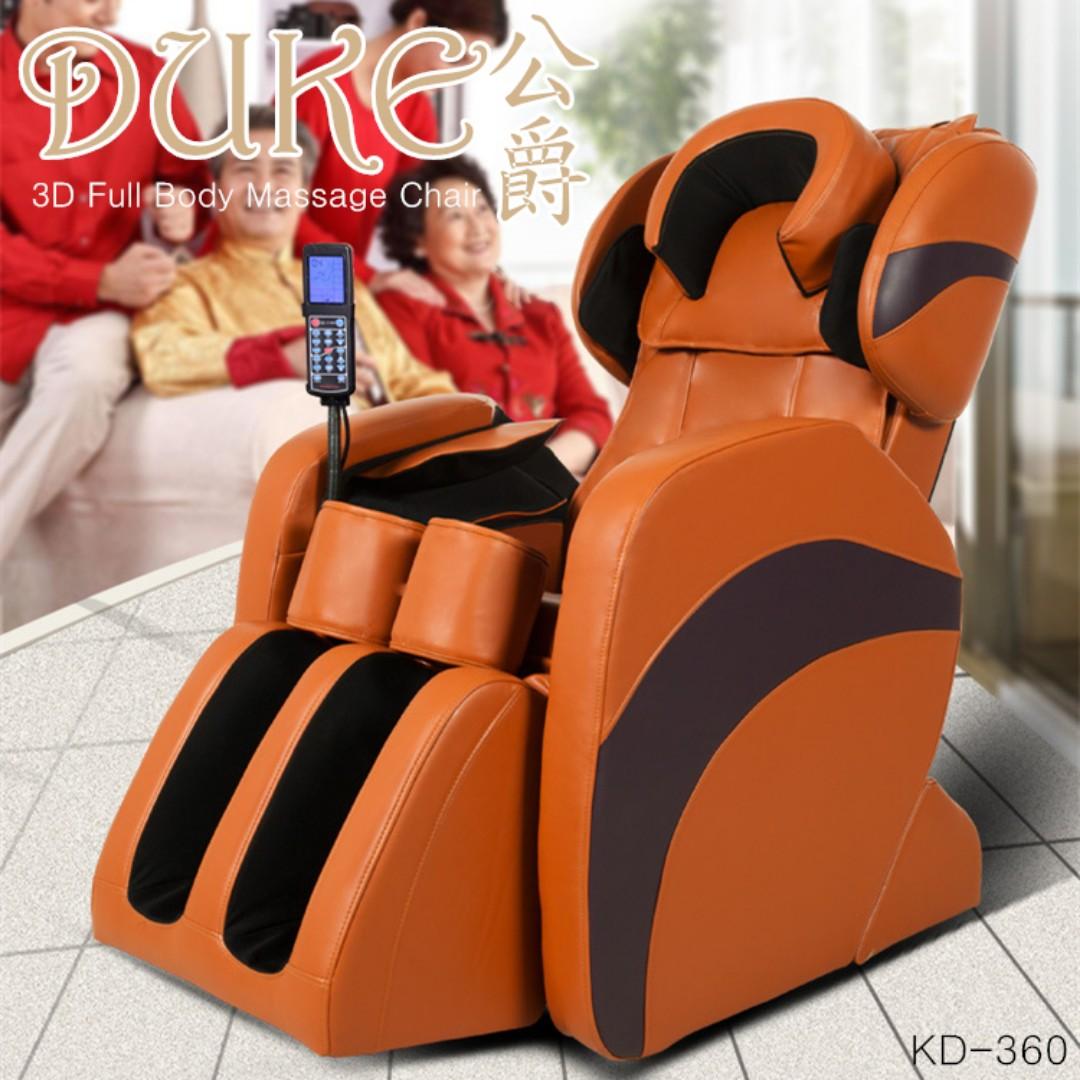 c7bc7b1cf8e PEPU 公爵 DUKE KD-360 Rocking Full Body Massager Sofa Chair ...