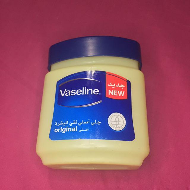 Vaseline Petroleum Jelly - NEW