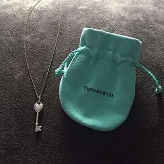 Tiffany's Keys heart pendant w diamond
