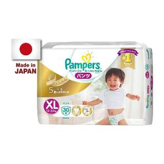 BN Pampers Premium Care Silk Pants (Size XL)