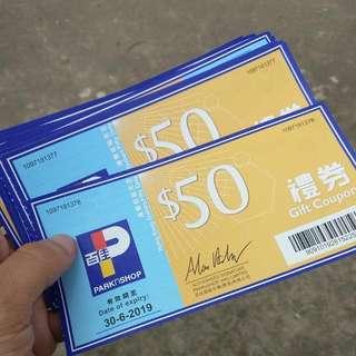 百佳coupon