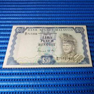 717256 Malaysia $50 Lima Puluh Ringgit Note B/51 717256 Dollar Banknote Currency IMA