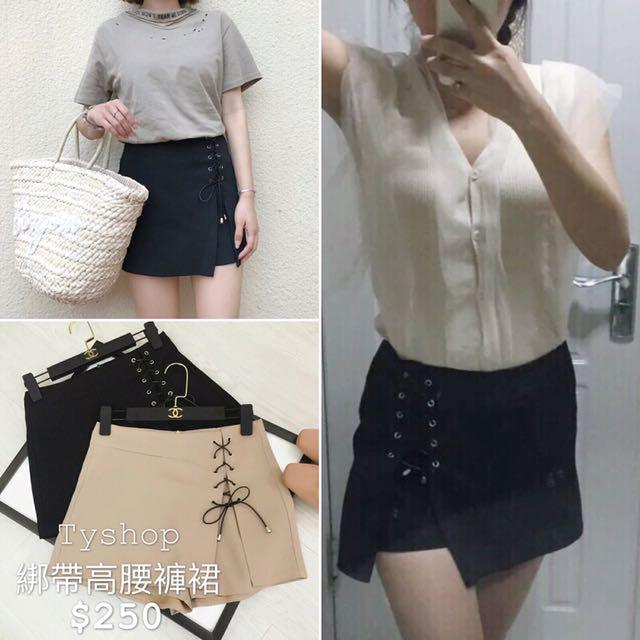 2017春夏新款💗綁帶高腰褲裙