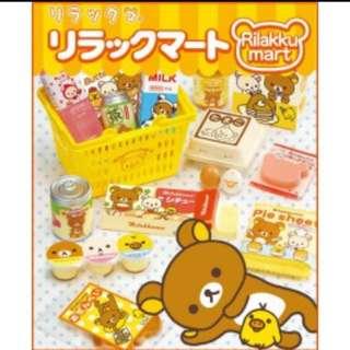 全新 ✨拉拉熊 re-ment 盒玩 超級市場系列 1 或 3